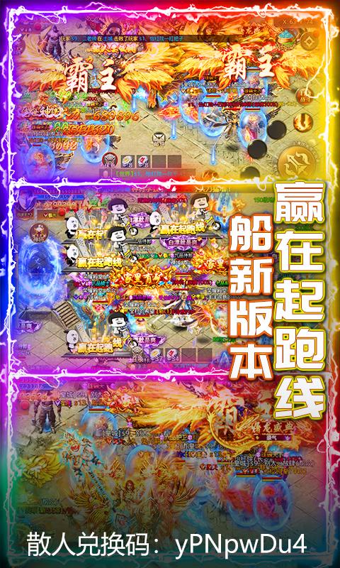 武器之王(红包版)游戏截图