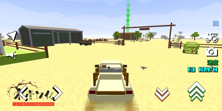 方块农场赛车游戏截图