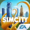 我的城市模拟市长无限金币版图标