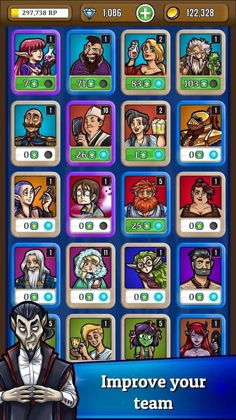 英雄公园破解版游戏截图