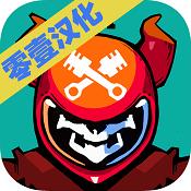 地狱骑士3汉化版图标