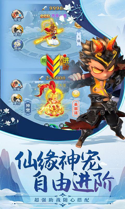 卡牌嘻游(官方版)游戏截图