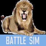 动物史诗般的战斗模拟器最新破解版图标