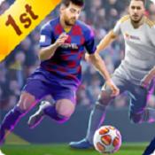 足球明星2020汉化版图标