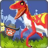 闲置侏罗纪动物园图标