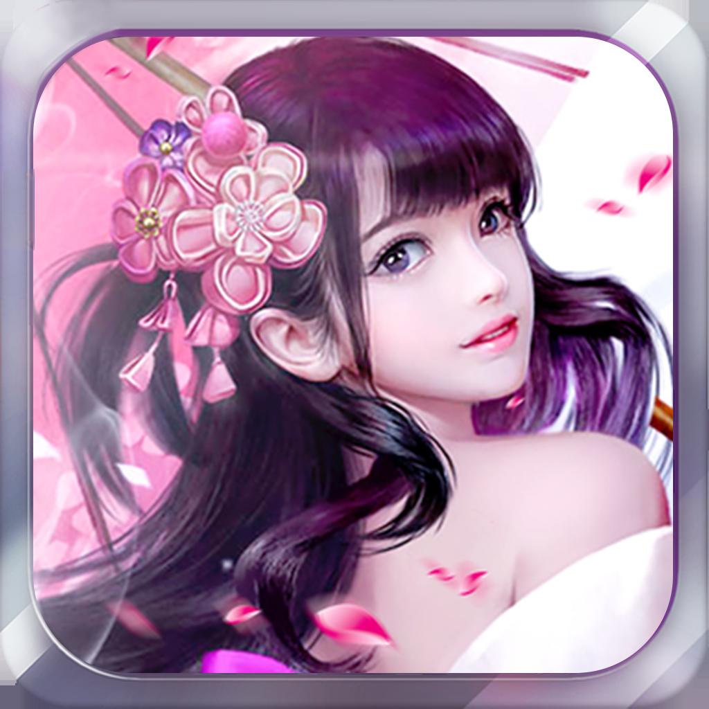 天外飞仙(官方版)v1.0.1 安卓正版