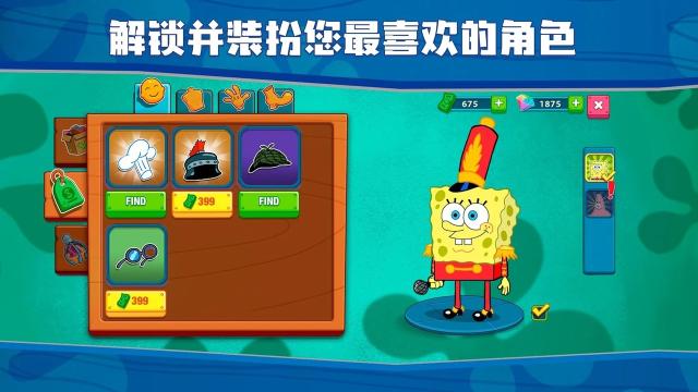 海绵宝宝大闹蟹堡王破解版游戏截图