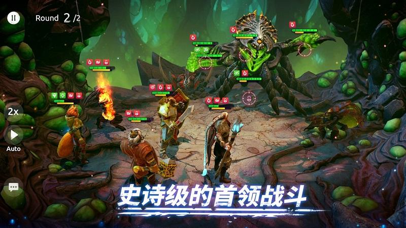 魔法时代无限技能版游戏截图