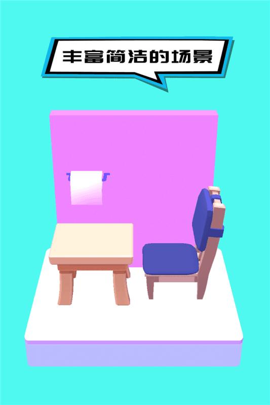 奇怪的日常家家居游戏截图