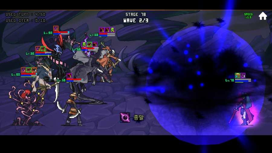 像素翻转RPG游戏截图