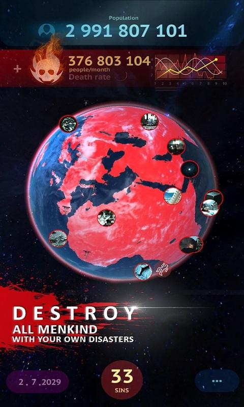 毁灭启示录解锁全部模式版游戏截图