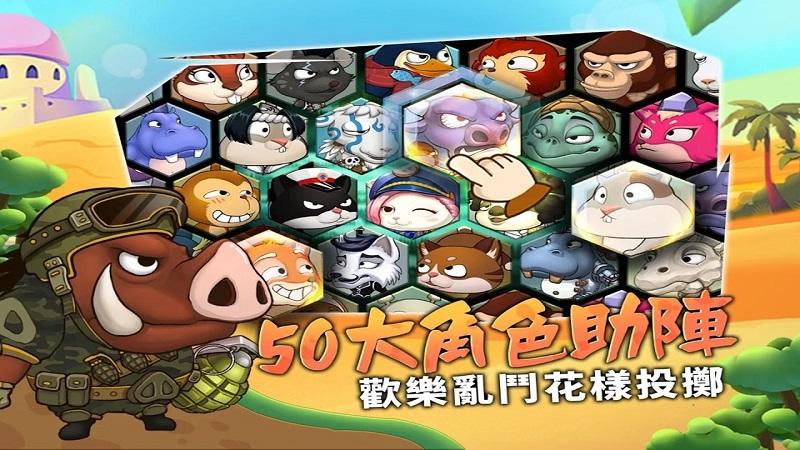 猴子也疯狂解锁角色版游戏截图