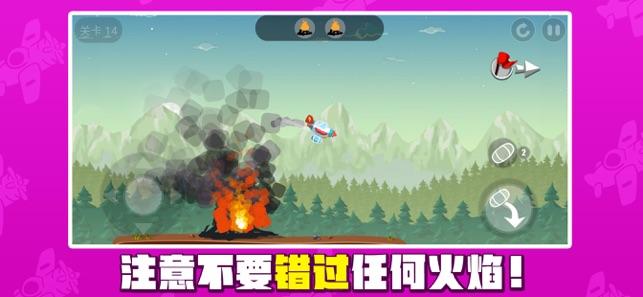 来灭火鸭游戏截图