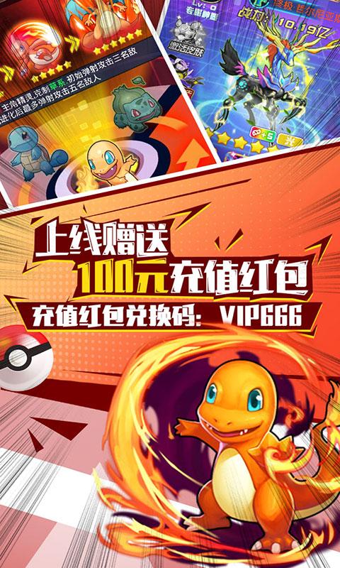 冒险王2(送千元充值)游戏截图