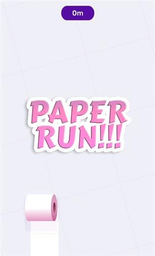 卫生纸跑酷游戏截图
