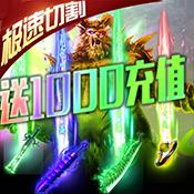 大秦之帝国崛起(送1000充值)图标