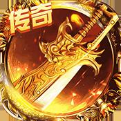 魔君(皇家圣装)图标