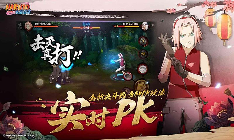 火影忍者疾风传游戏截图