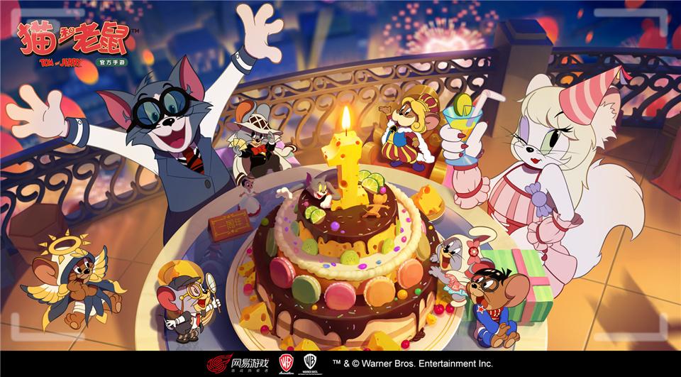 《猫和老鼠》手游周年活动启幕,黑桃国王的生日派对开始图标