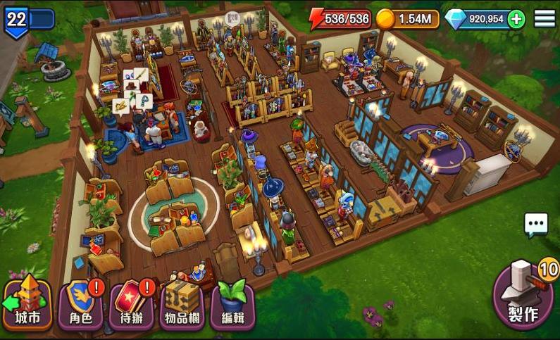 传奇商店破解版游戏截图
