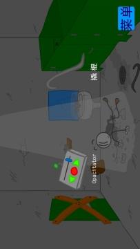 火柴人越狱脑洞的冒险破解版v1.0游戏截图