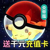 寵物星球(送千元充值)圖標