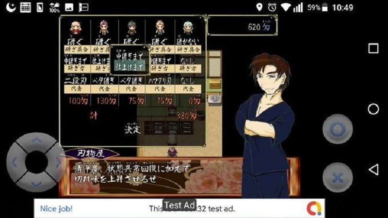 小刀传无限技能版游戏截图