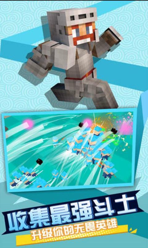 世界战争3D帝国破解版游戏截图