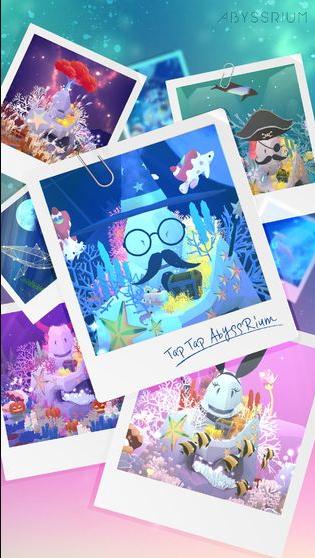 深海水族馆最新版游戏截图