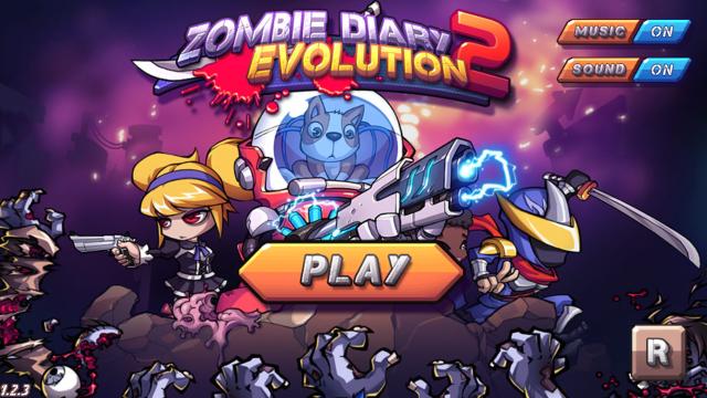 僵尸日记2进化破解版无限钻石金币游戏截图