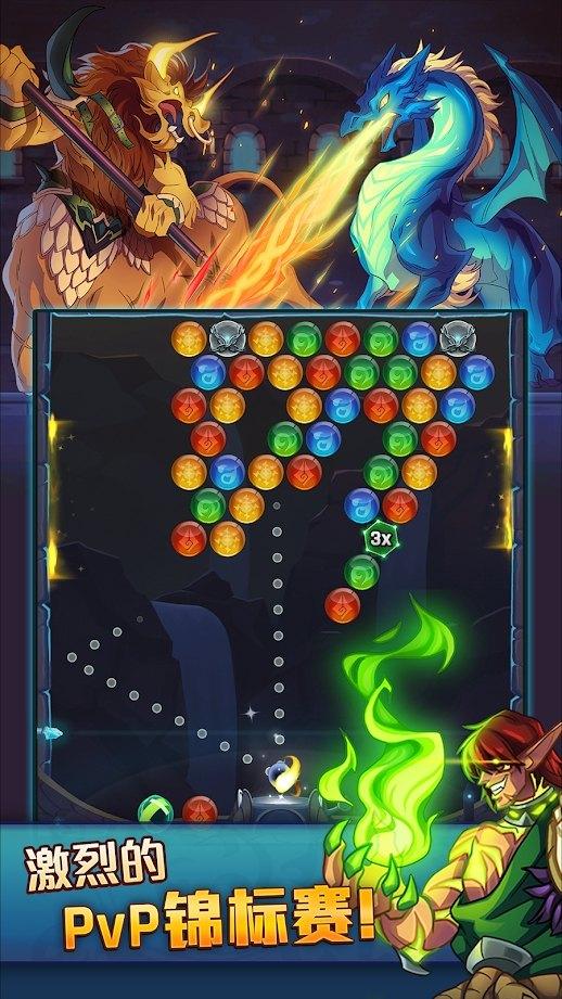 光炎联盟弹珠英雄红包版游戏截图