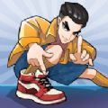 别踩我的鞋图标
