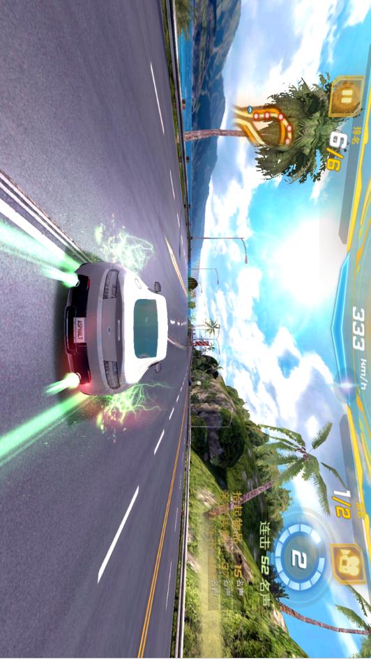 狂野飙车7破解版游戏截图
