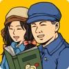 王富贵的垃圾站兑换码版图标
