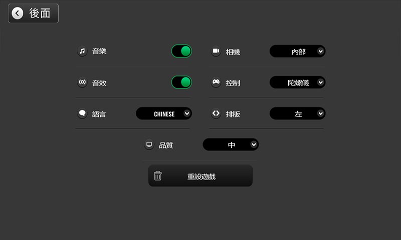 遨游中国游戏截图
