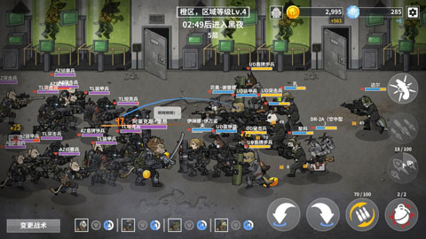 B2B灭绝中文破解版游戏截图