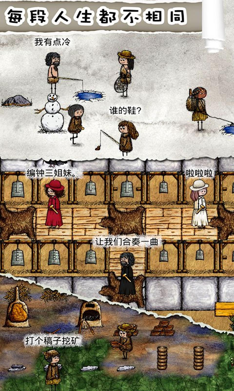 华夏人生破解版最新版游戏截图