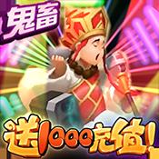 梦幻仙道(送1000充值)图标