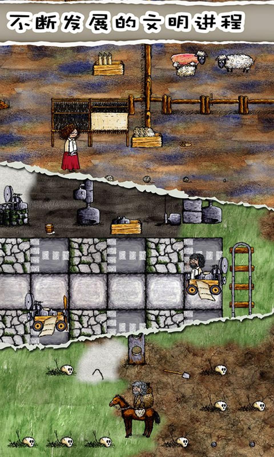 华夏人生测试版最新版游戏截图