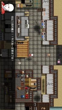 恶魔之塔试玩版最新破解版游戏截图