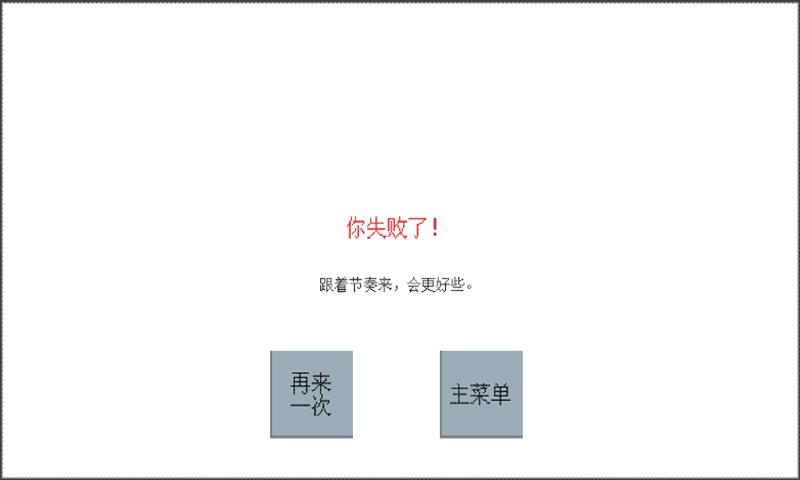悦动最新版游戏截图