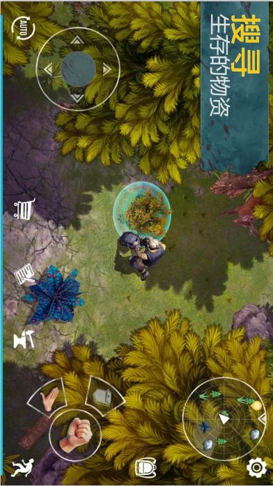 生死存亡破解版游戏截图