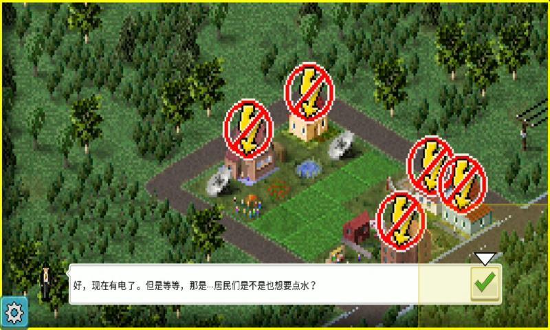 西奥小镇破解版游戏截图
