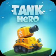 坦克英雄最新破解版图标