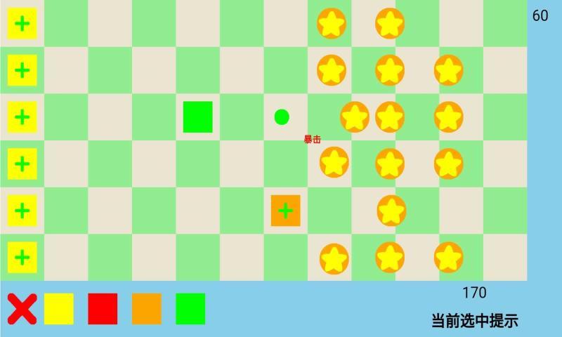 方块大战星破解版游戏截图