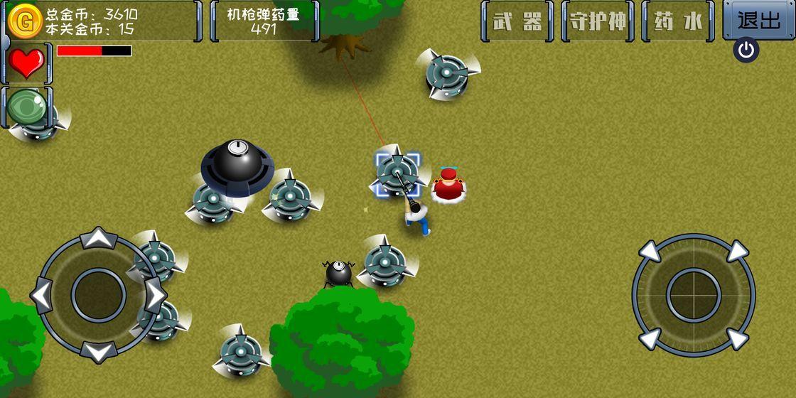 最后一个地球人最新版游戏截图