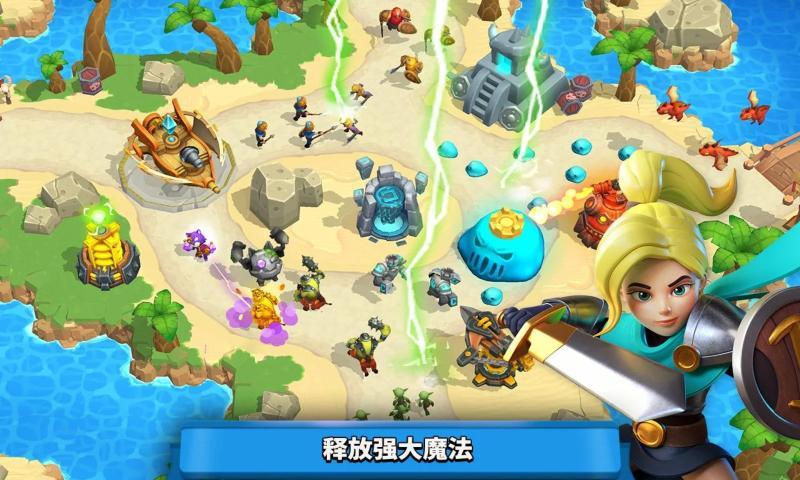荒野天空塔防破解版游戏截图