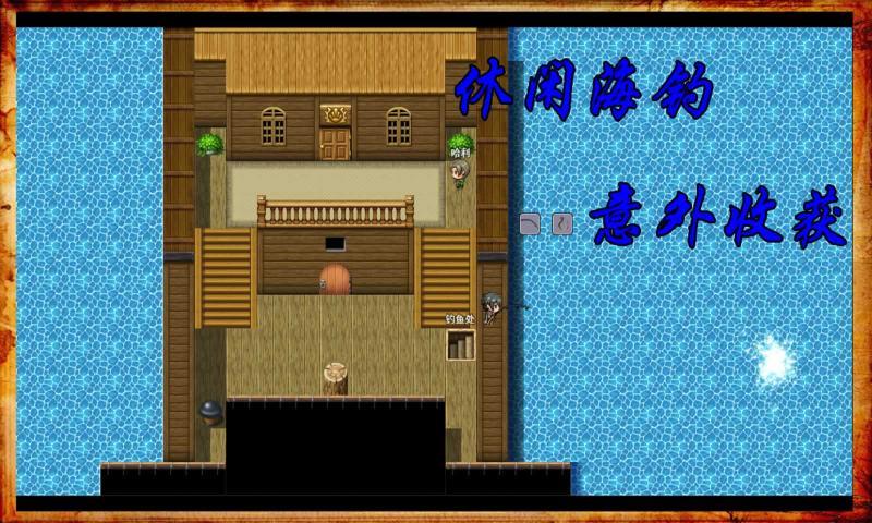 阿比斯的宝藏破解版游戏截图