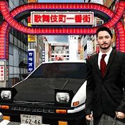 东京通勤族驾驶模拟图标