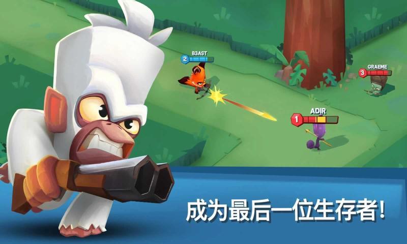 动物园大战破解版游戏截图
